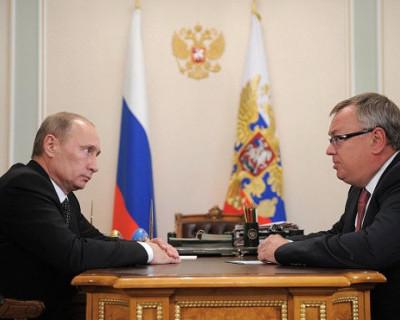 Владимир Путин заявил, что ожидает снижения ставок по ипотеке