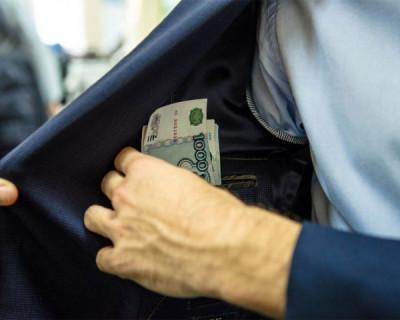 Симферопольский чиновник вымогал взятку 300 тысяч