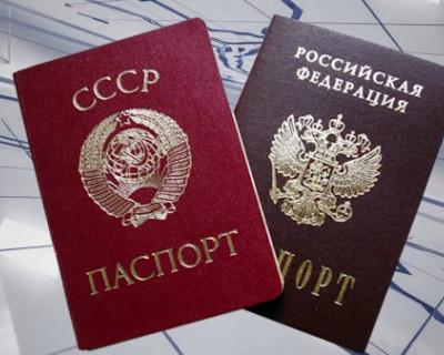 Гражданам СССР разрешили голосовать на выборах депутатов Заксобрания