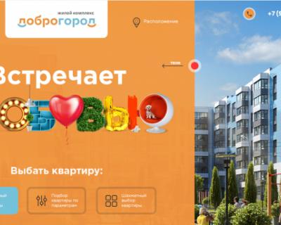 Уникальный проект в Севастополе от «Интерстроя». В данном жилом комплексе предусмотрен принцип «двор без машин»