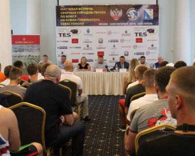 В Севастополе пройдет турнир  городов-героев по боксу