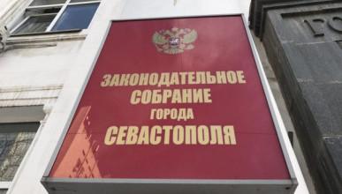 Реальная картина на выборах в Законодательное собрание Севастополя