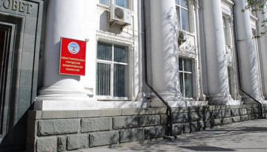 Избирком Севастополя разрешил смотреть видеозаписи с избирательных участков