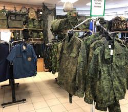 В России будут наказывать за продажу военной формы