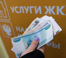 Стоимость услуг ЖКХ в России выросла на 5%