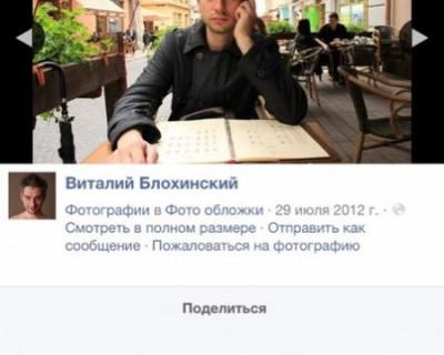 """Более подробно о севастопольском убийце собак. Специально для читателей """"ИНФОРМЕРА"""" (фото) (18+)"""