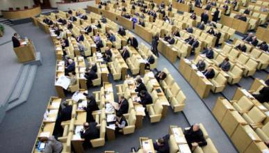 Депутатов Государственной Думы РФ отзовут из отпусков