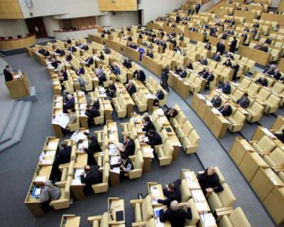 Депутатов Госдумы РФ отзовут из отпусков