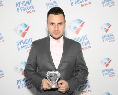 Москвич бросил работу ради бизнеса в Севастополе