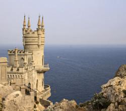 Прогноз погоды в Крыму и Севастополе на 20 августа