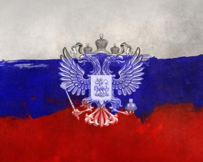В Севастополе отметят День флага России