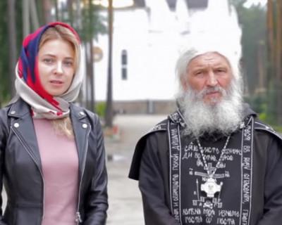 Экс-прокурор Крыма с отцом Сергием записали видео с призывом «не слушать Навальных, а идти в храмы»