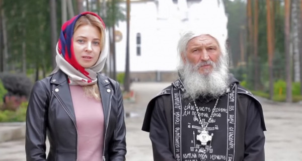 Бывший прокурор Крыма с отцом Сергием записали видео с призывом «не слушать Навальных, а идти в храмы»
