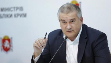 Глава Крыма готов работать ещё 5 лет