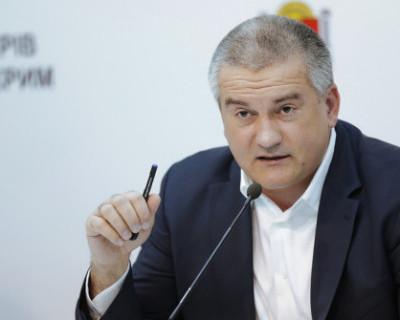 Глава Крыма готов работать в том же темпе ещё пять лет