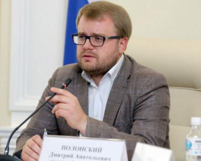 Полонский взбодрил чиновников Крыма