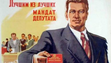 Социальный портрет кандидатов в депутаты Законодательного собрания Севастополя