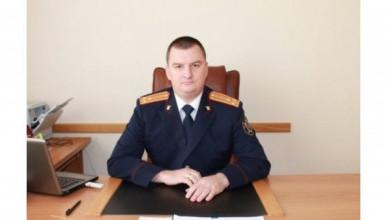 Крымское и севастопольское управления СК слили воедино
