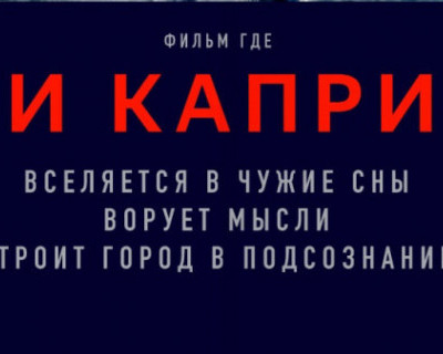 «Яндекс» рассказал, как россияне ищут фильмы, если не помнят их название