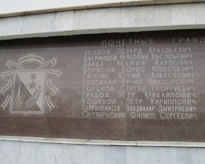 Стена почетных граждан Севастополя ждет изменений! (фото)
