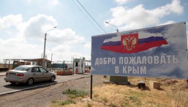 Виктор Медведчук договорится. Киев восстановит железнодорожное и авиасообщение с Крымом