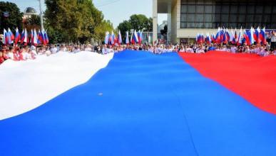 Молодёжь Крыма развернула самый большой российский флаг на полуострове