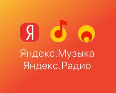 Какую музыку слушали летом в российских городах