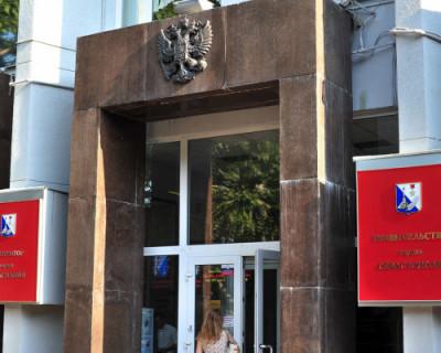 2 сентябре в Севастополе запрещено продавать алкоголь