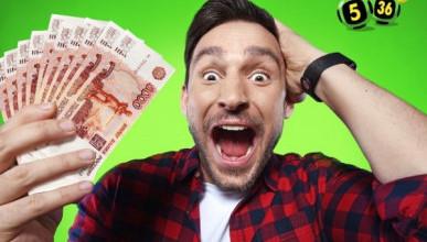 В Крыму новый лотерейный миллионер