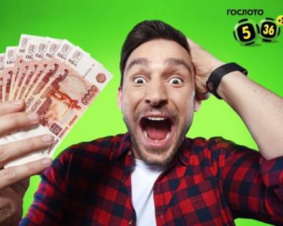 В Крыму новый лотерейный миллионер!
