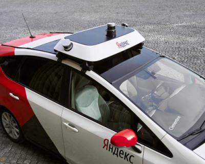 К 2030 году «Яндекс» станет монополистом на рынке автомобилей-беспилотников