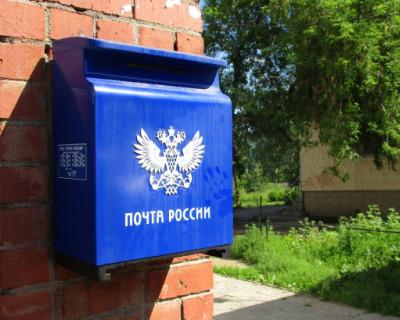 «Почта России» просит 85 млрд рублей на организацию торговли алкоголем и лекарствами