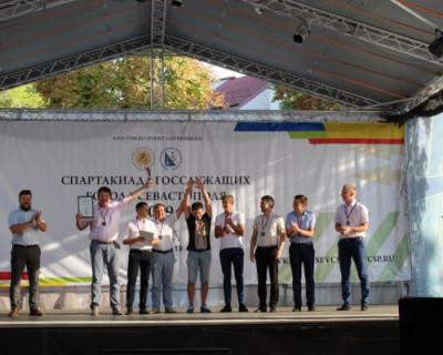 В Севастополе подвели итоги Спартакиады госслужащих