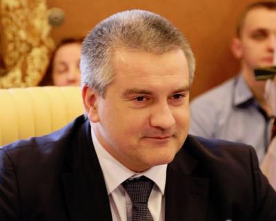 Глава Крыма Сергей Аксенов призвал избавить педагогов от бюрократической нагрузки