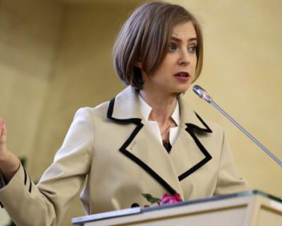 Наталья Поклонская завела личный канал в Telegram