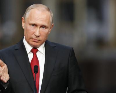 Как Путин провел лето