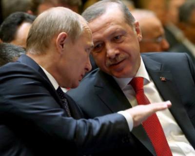 Что Путин предложил Эрдогану?