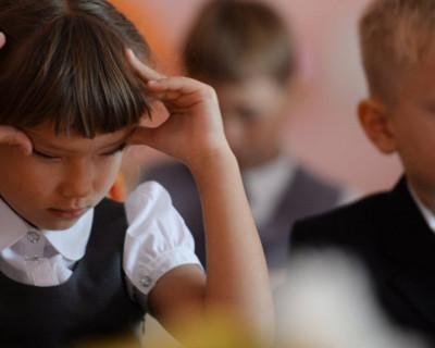 Школьники России больше всех в мире испытывают стресс из-за оценок
