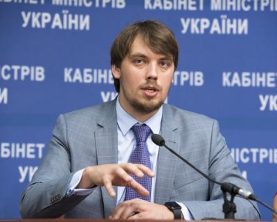 Зеленский определился с кандидатурой премьера