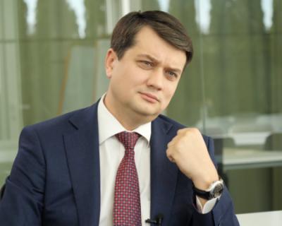 На Украине появился новый глава Верховной рады