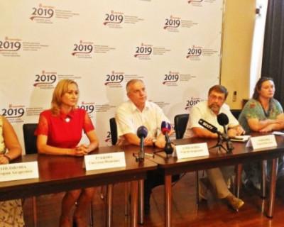 8 сентября в Севастополе будет работать медиацентр «Выборы-2019»