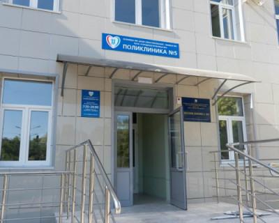 В Севастополе после капитального ремонта открылась поликлиника