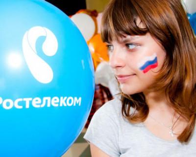Ростелеком агитирует россиян оплачивать покупки своим лицом
