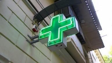 Кого в Севастополе лекарства до прокуратуры доведут?