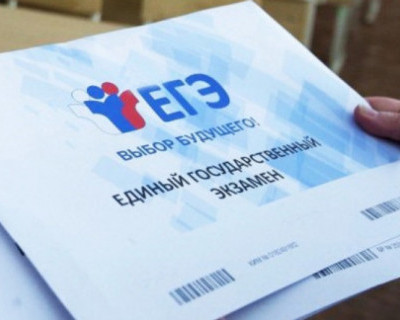 В Севастополе отменят ЕГЭ?