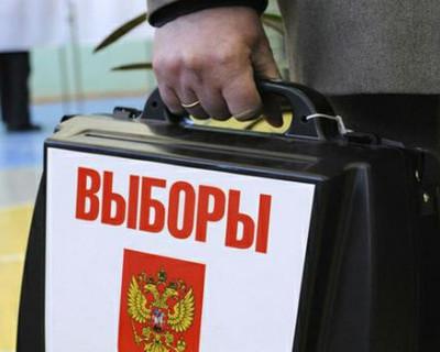 В Севастополе изготовлено 200 тысяч бюллетеней для проведения выборов