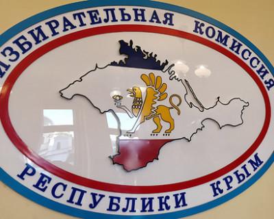 Более 250 избирательных кампаний проходят в Единый день голосования в Крыму