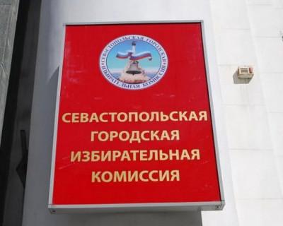 Явка избирателей на выборах депутатов Заксобрания Севастополя на 12 часов
