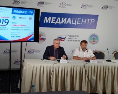 Низкая явка в Севастополе и четыре жалобы в избирком