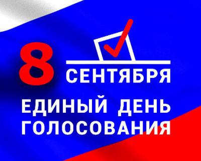 8 сентября в Севастополе приняли участие в голосовании более 16 000 военнослужащих